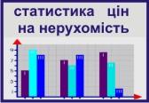 banner_statistika2.jpg